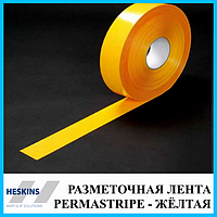 Разметочная лента для складов 50 PermaStripe самоклеящаяся, Жёлтая