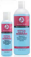 Artificial Nail $ Tip Remover Jerden PROFF 150 ml Джерден Профф(растворение акрила и снятие ногтей)