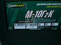 Масло моторное OIL RIGHT М10Г2к SAE 30 CC (Канистра 30л) (арт. 2499), AFHZX