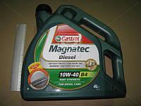 Масло моторное Castrol Magnatec Diesel 10w-40 B4 (Канистра 4л) RB-MAGDB4-4X4L