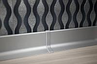 Плинтус серебряный алюминиевый для пола Effector Multi Effect 16,8*50*2700мм, фото 1