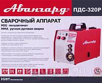 Зварювальний напівавтомат Авангард (MIG/MMA) - ПДС-320Р, фото 1