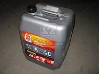 Масло моторное  10W-40 SG/CD (Канистра 20л) 10W-40