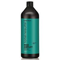 Matrix Total Results High Amplify Shampoo Шампунь для придания объема тонким волосам
