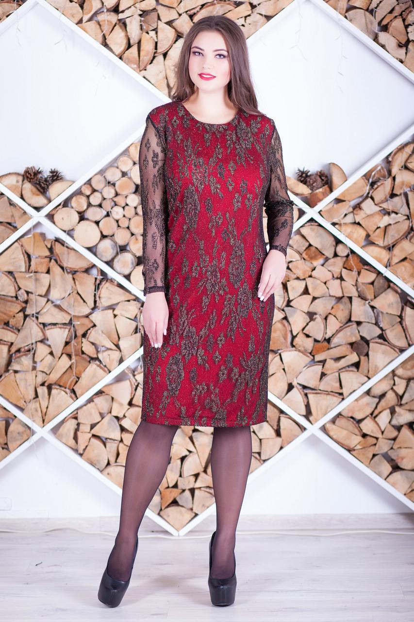 """Красивое вечернее платье """"Ладона 2"""" большого размера"""