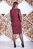 """Красивое вечернее платье """"Ладона 2"""" большого размера, фото 2"""