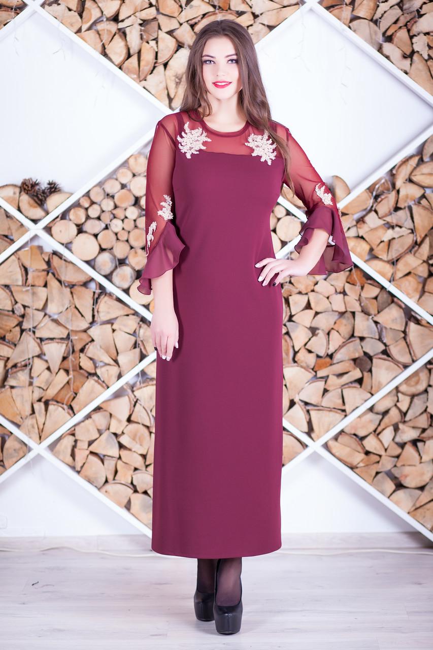 """Красивое вечернее платье """"Вертино 4"""" большого размера"""