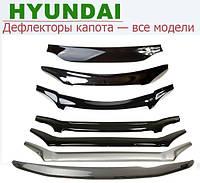 Дефлектор капота - HYUNDAI Accent II с1999-2005 г.в.; 2001-г.в. сборка ТАГАЗ