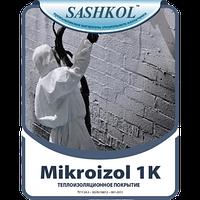 Жидкая теплоизоляция Mikroizol 1K
