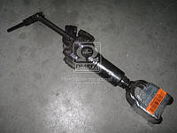 Раскос регулируемый  МТЗ-1221 (производство ВЗТЗЧ) (арт. 1220-4605150), AHHZX