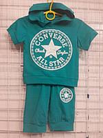 Костюм на мальчика  размер 2-6 лет All Star бирюза