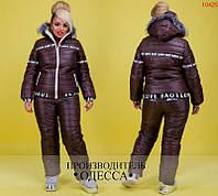 Лыжный костюм женский Плащевка на синтепоне Куртка на овчине Размер 50 52 54