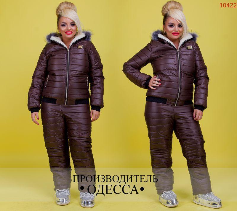 Женский зимний костюм Куртка на овчине и штаны на синтепоне Размер 50 52 54