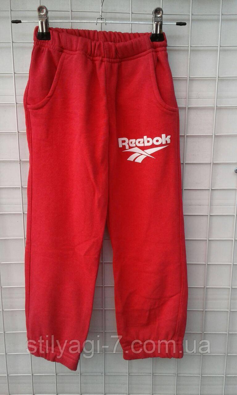 Детские спортивные штаны для девочки 2-6 лет reebok