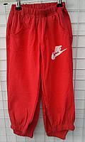 Детские спортивные штаны для девочки 2-6 лет Nike