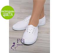 Мокасины женские на шнурке: распродажа цвета 22,5 см