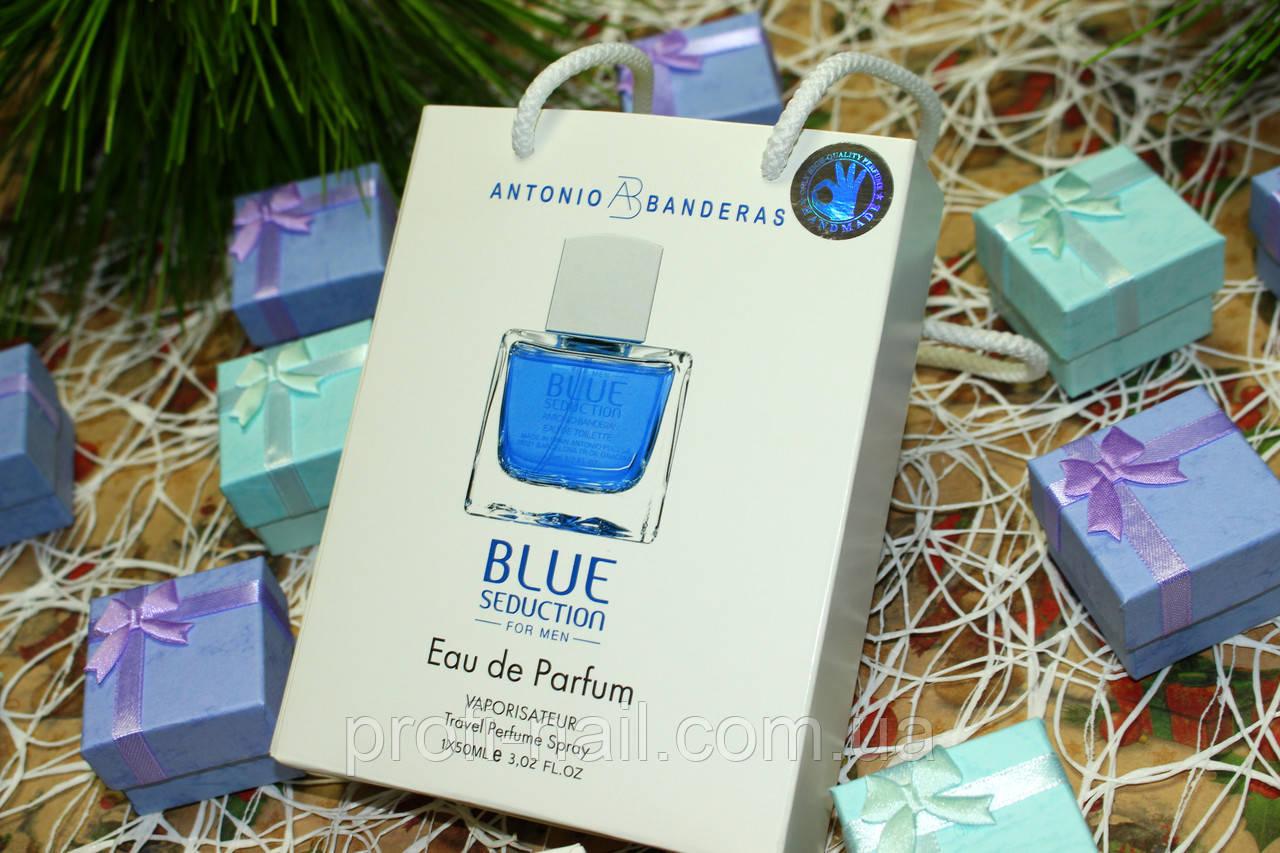 Antonio Banderas Blue Seduction - Travel Perfume 50ml в подарочной упаковке