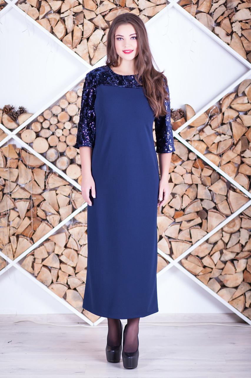 """Нарядное вечернее платье большого размера """"Велади"""" с пайетками"""