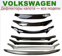 Дефлектор капота - VW Golf-6 с 2008 г.в..