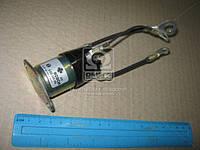 Пусковое реле (производство Bosch) (арт. 1337210791), AFHZX