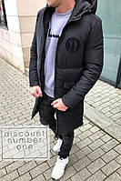 Пальто мужское стеганое  31652
