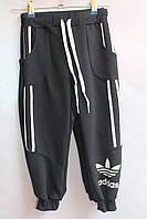 Детские спортивные штаны 2-5 лет Adidas