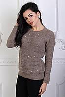 Теплый вязаный женский свитер с жемчужинами