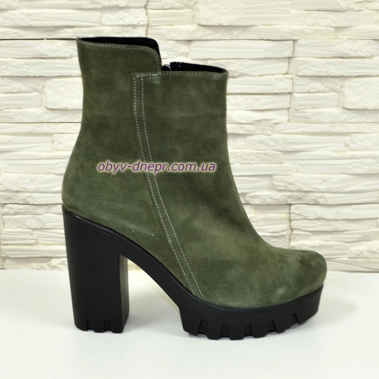 Ботинки женские замшевые на тракторной подошве, цвет оливковый. Зимний вариант