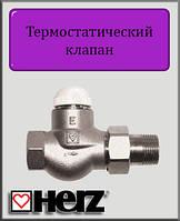 """Термостатический клапан HERZ TS-E 1"""" прямой"""