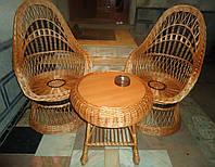 """Плетеная мебель из лозы. Набор """"Оригинал"""""""