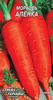 Морковь Аленка 2 г