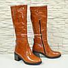 Сапоги женские кожаные рыжие   на устойчивом каблуке, фото 3