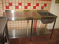 Стол с ванной моечной