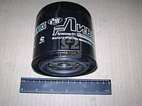 Фильтр масляный ВАЗ 2101-07, 21213, УАЗ КЛАССИК (производство г.Ливны) (арт. 2101-1012005-20А), AAHZX
