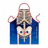 РОЗПРОДАЖ! Прикольний фартух - Скелет / Skeleton
