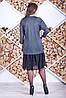 """Красивое женское платье большого размера """"Расима"""", фото 2"""