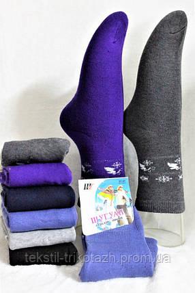 Носок женский махровый Шугуан №2675 (уп. 12 шт.), фото 2
