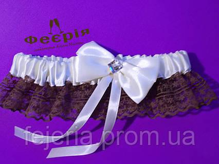 Подвязка невесты беж - коричневый