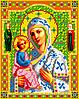 Икона Б. М. Иерусалимская