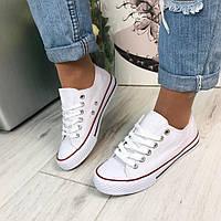Кеды - реплика Converse - распродажа 23.5 см