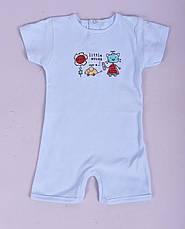 Детский песочник (боди-шортики), фото 2