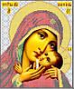 Чудотворная Икона Богородицы Касперовская