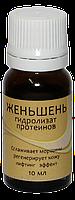 Женьшеня гидролизат, 10мл., Украина