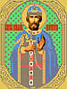 Благоверный Князь Пётр