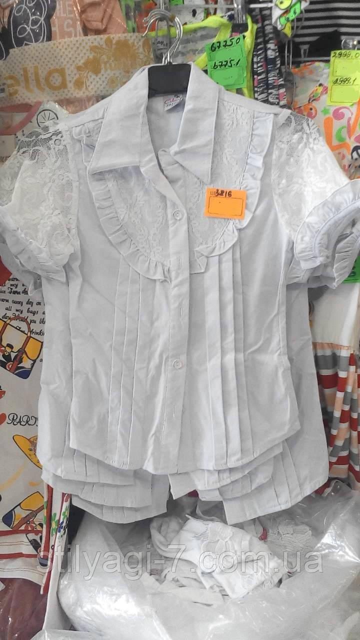 Блузка школьная для девочки на 6-10 лет