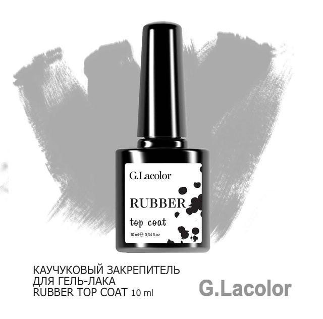 Вспомогательные средства G.Lacolor
