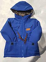 Куртка-парка  на синтепоне на мальчика 2-3  года  рукав 36 см,спинка 43 см