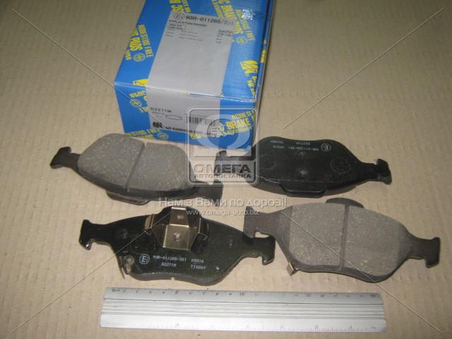 Колодка тормозная TOYOTA YARIS (производство MK Kashiyama) (арт. D2271M), AEHZX