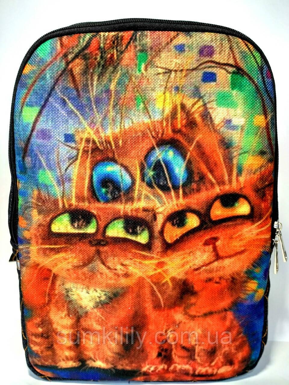 Джинсовый рюкзак Три цвета глаз