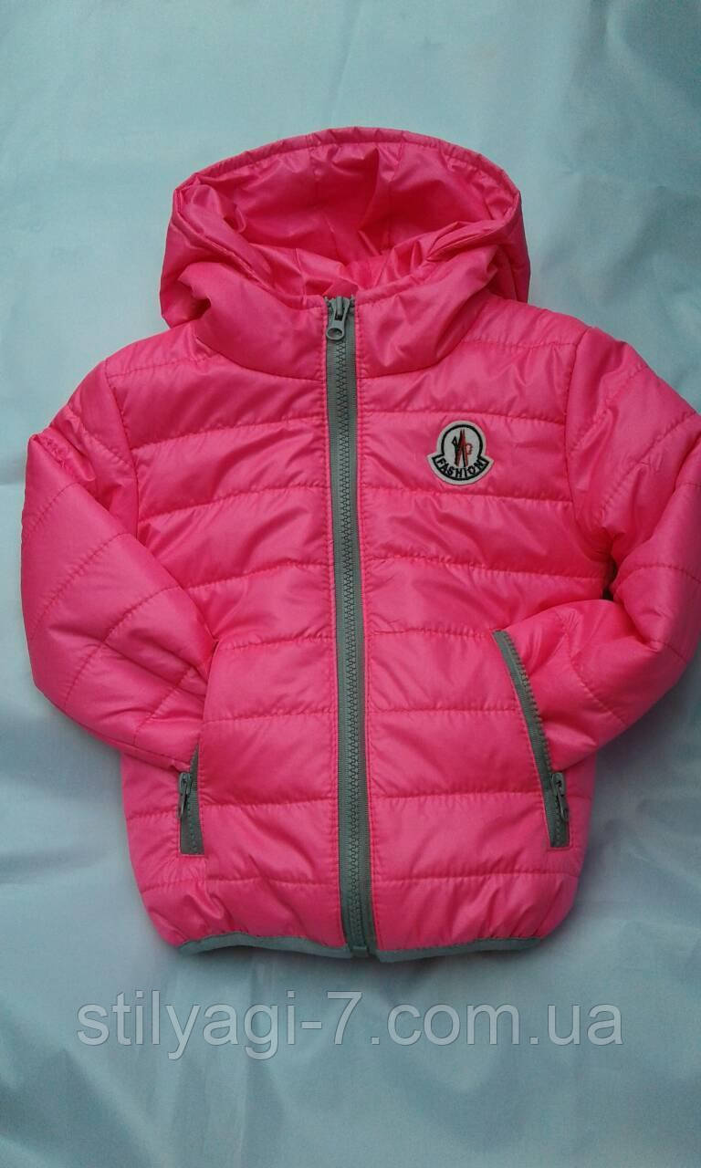 Куртка демисезонная для девочек 2-6 лет с капюшоном